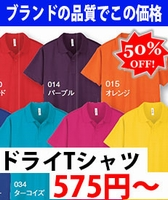 ライトドライポロシャツ 00328-LADP