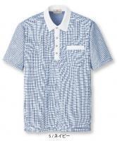 ニットシャツ UZT464E 男女兼用