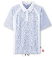 半袖 ニットシャツ UZT403E 男女兼用