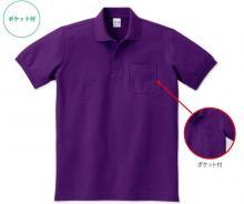 T/Cポロシャツ(ポケット付) 00100-VP