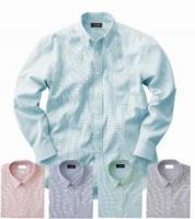 抗菌・防臭 メンズ長袖シャツ  全4色 JB55051