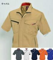 作業服 半袖ジャケット/レディースシルエット対応/ 6082/カラー(全6色)