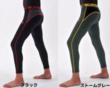 防寒作業服/ホットコンプレッションパンツ/4017/全2色