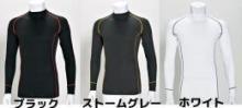 作業服のアンダーウエアにピッタリコンプレッション/4006/全3色